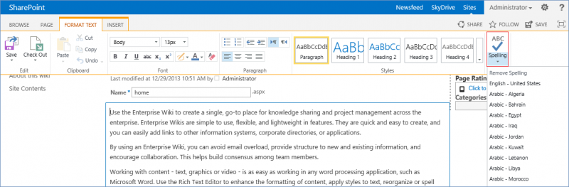 Microsoft sharepoint 2013working with enterprise wiki site working with enterprise wiki site 4g publicscrutiny Gallery